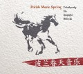 CD Polish Music Spring _front.jpg